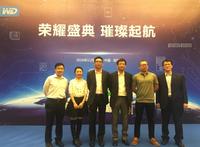 西数携首款SATA接口客户级SSD亮相深圳