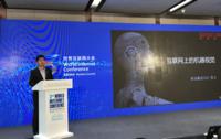 商汤科技CEO:超越人类是人工智能开端