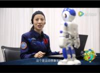 Alpha2机器人参与首次太空脑机交互实验
