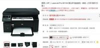 小企业办公搭档 千元级激光一体机推荐