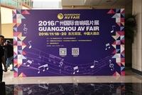 HiVi惠威广州国际音响唱片展现场播报