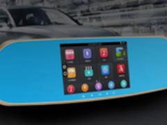 保驾护航 任E行声控行车记录仪售价598