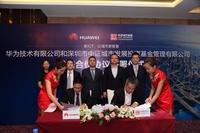 华为与中证城市发展签署战略合作协议