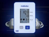 勤测量防患未然 脉搏波血压计团购价99