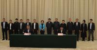 天津东丽区与华为企业云战略合作
