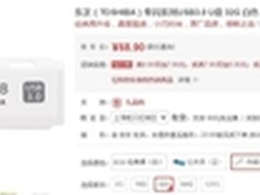全面升级,重装出击 东芝隼闪USB3.0U盘