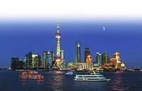 发力浦东政务 打造云安全建设风向标