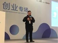 诸葛io孔淼:精益创业的数据驱动法则