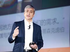 2016微软技术大会:人工智能与云创新