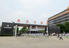 金立工厂探索:中国高端制造究竟高在哪?