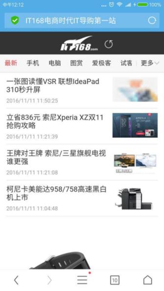 谁快谁简谁不同 三款手机浏览器大PK