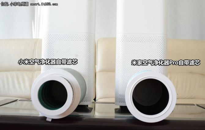 值不值得买 小米米家空气净化器Pro首测