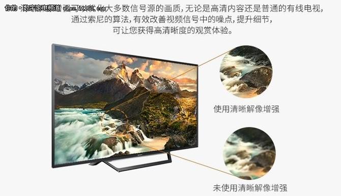 索尼KD-49X6000D仅售3499元
