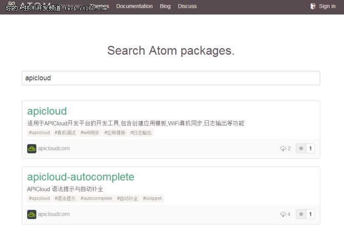 APICloud支持Atom,建立开发工具核心库