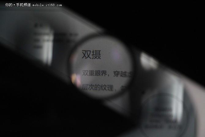 2000万像素前置双摄 vivo X9邀请函发布