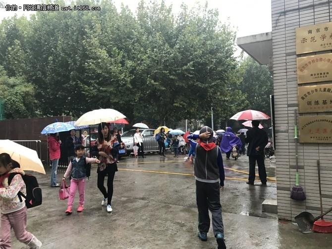 走访新华三物联校园示范点-大光路小学
