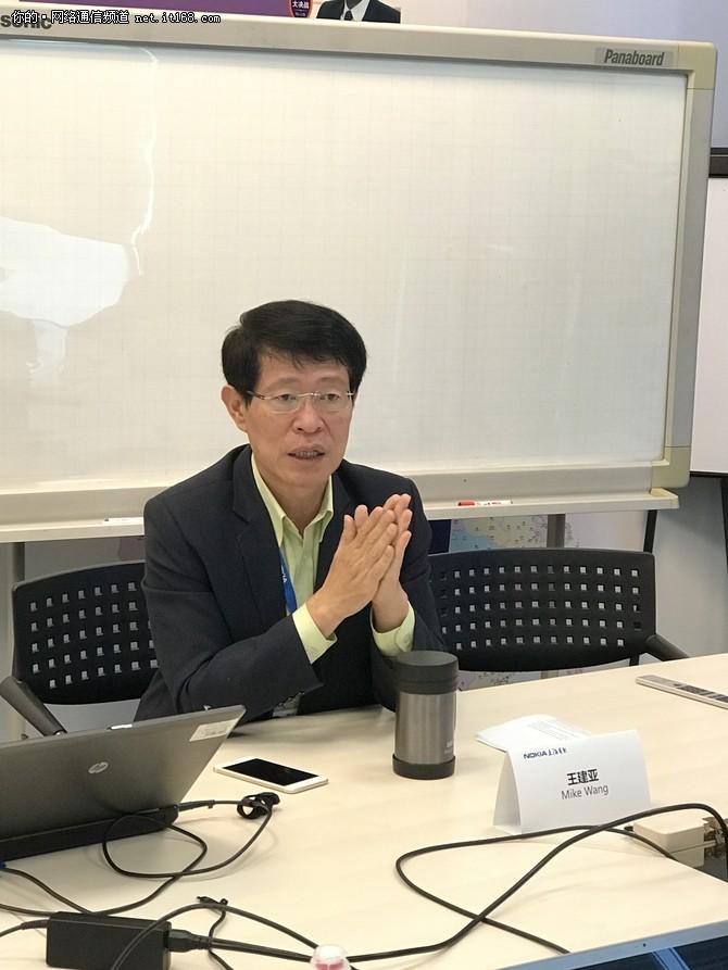 诺基亚新财报:险峻环境下中国区增长16%