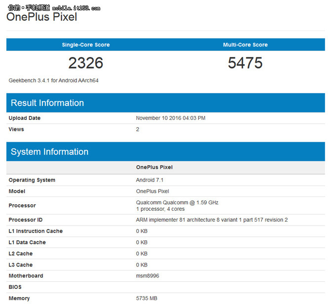 运行安卓7.1系统 疑似一加3T跑分现身