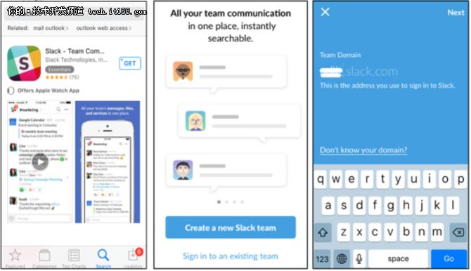 IT运维利用Slack 传送手机报警讯息