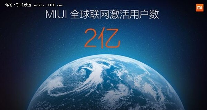 为MIUI9准备?详解新功能:桌面智能助理