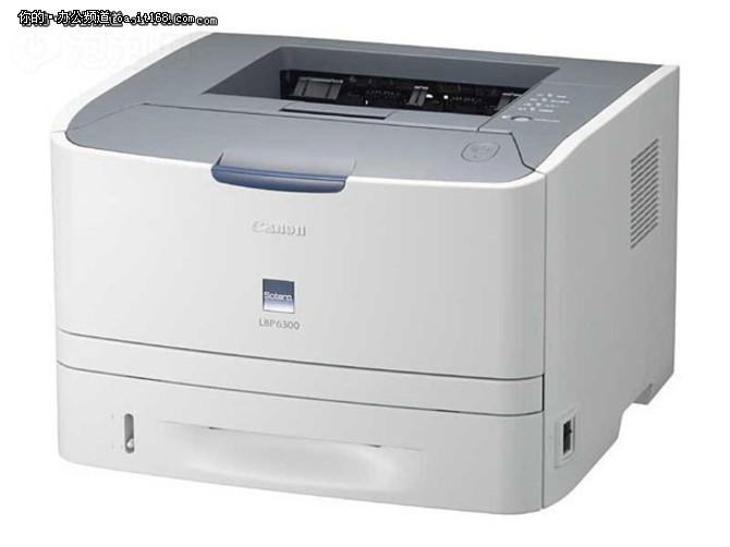 高速输出 佳能LBP6300黑白激光售价3499