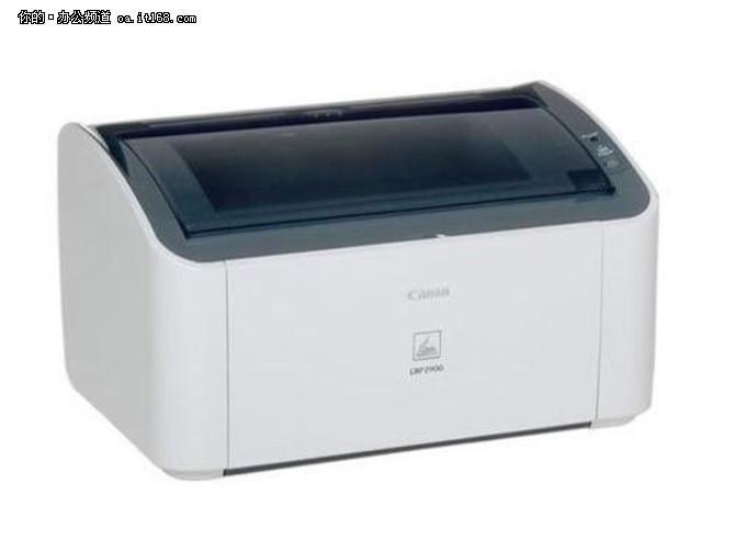经济小巧 佳能LBP2900+激打售价1159元