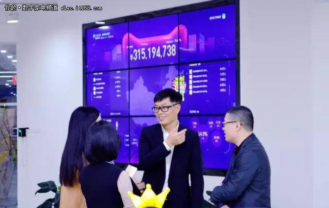 用户为先 美的双十一销售额突破27.1亿