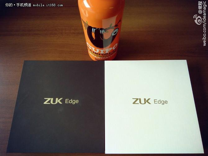黑白双色 常程自曝新品联想ZUK Edge