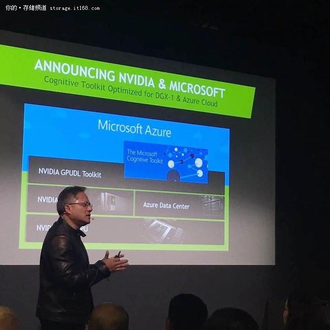 SC16:NVIDIA携手微软加速人工智能变革