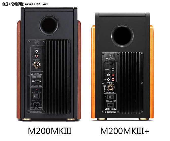 从不停止的进化步伐 惠威 M200MKIII+