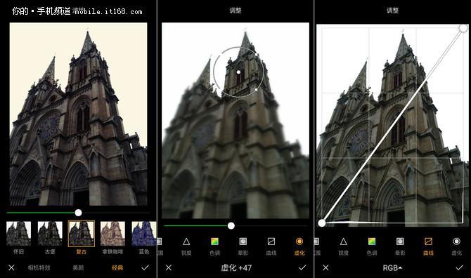 手机摄影讲堂十七期:巧用图片处理工具