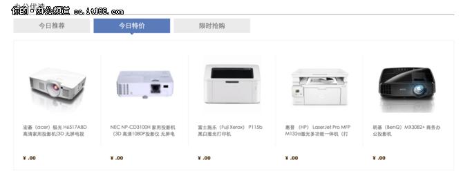 办公说:初创企业如何采购打印设备?