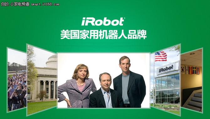 不用跪着拖 iRobot拖地机器人深度测评