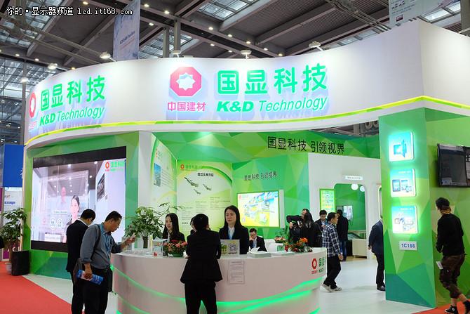 紧跟市场潮流 国显科技出席深圳全触展
