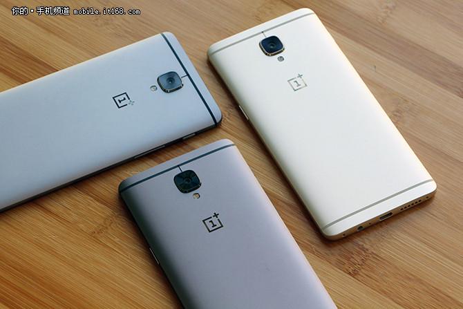 一加手机3T评测