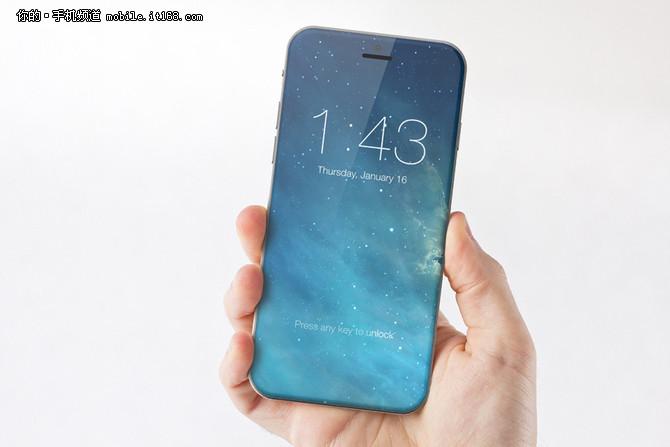 玻璃机身 传4.7寸iPhone 8支持无线充电