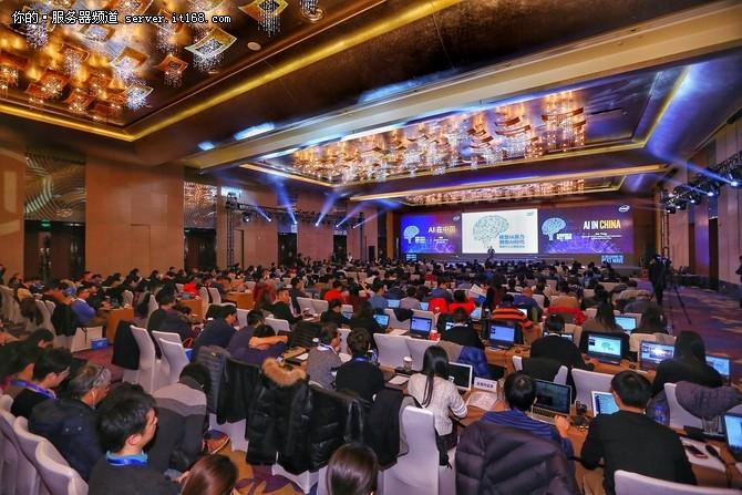 从IA到AI 英特尔人工智能论坛在京召开