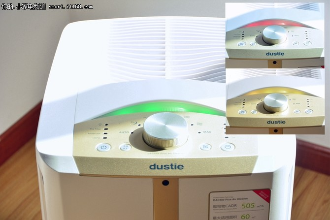 超静音空净瑞典Dustie DAC500 Plus测评