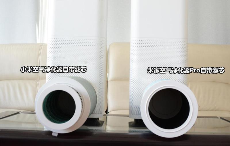 依然值得买 小米米家空气净化器Pro首测