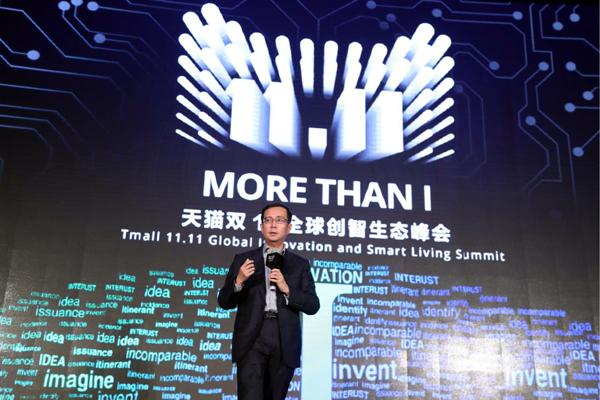 全球科技企业云集T20峰会