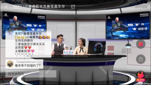 暴雪嘉年华揭秘三星显示器顶级电竞计划