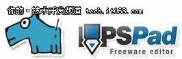 101种免费网络管理工具(中)