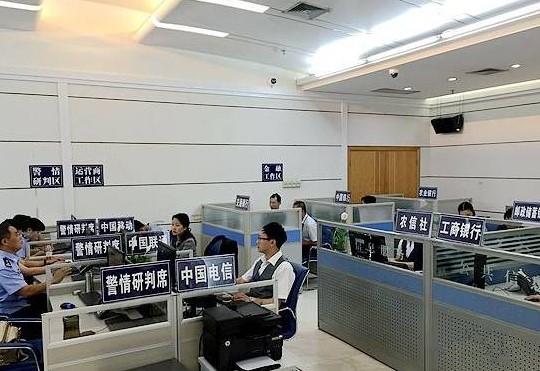 """""""神剑-斩钉"""":打击新型电信网络诈骗"""