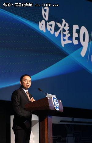 GE医疗正式发布高端全身超声机晶准E9