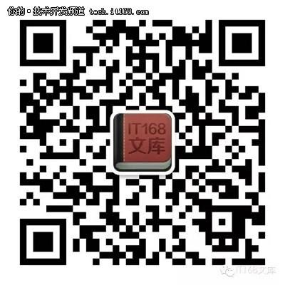 IT168文库微信公众号送金币啦!