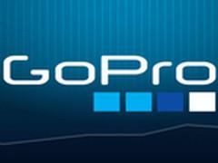 再遇难关 GoPro公司重组裁员两百人