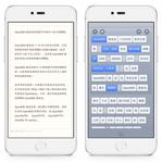图片能炸文字了 Smartisan OS 3.2更新
