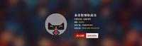 电竞玩家酷炫专属 牧马人钻石版最低199