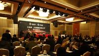 北信源与天津麒麟产品战略合作发布