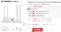 轻松实现防蹭网 斐讯K2无线路由器399元